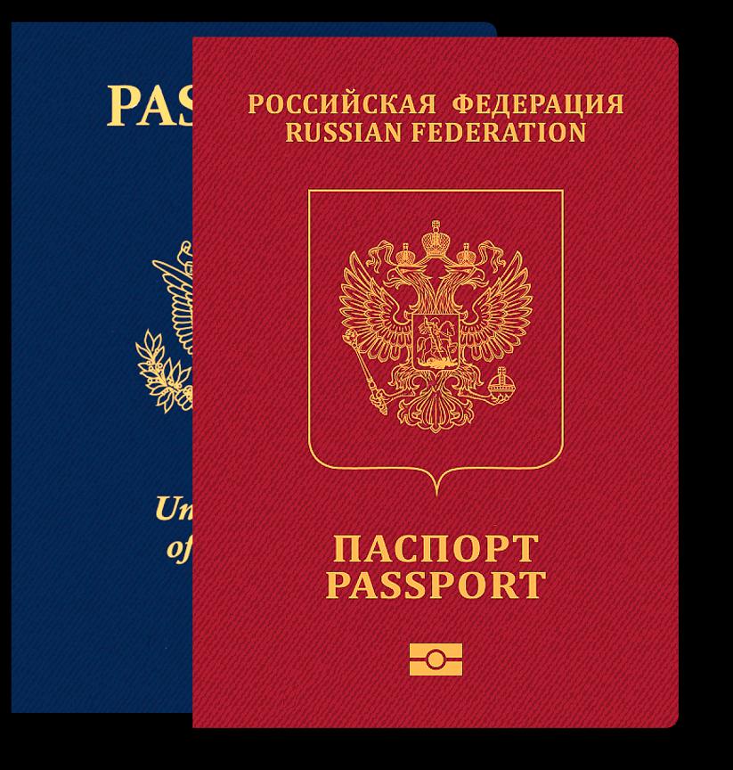 Сделать загранпаспорт в россии недвижимость в албании отзывы